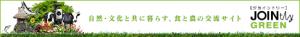 jointlygreen2_486x60